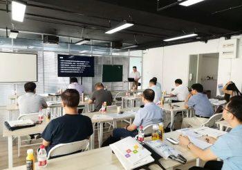 2020新高考教师综合考评系统应用交流会(1)