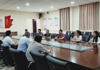 2020新高考教师综合考评系统应用交流会(2)